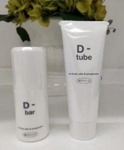D-bar/D-tube
